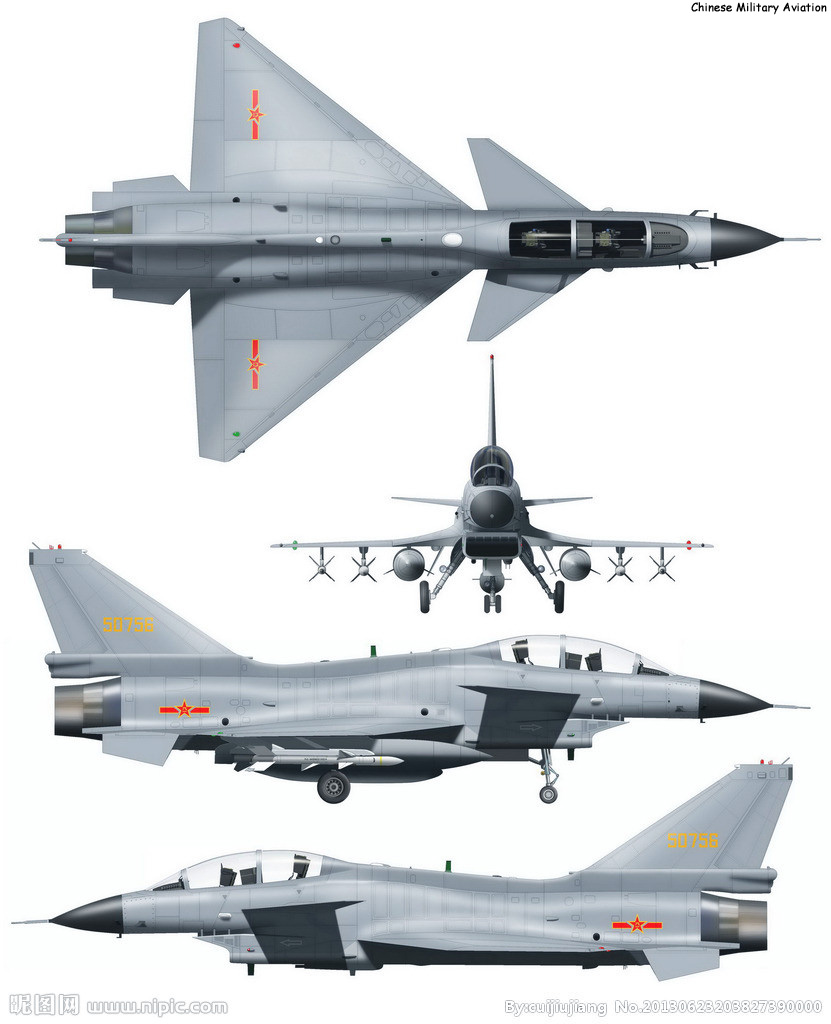 Shenyang J15 Carrierborne Air Superiority Fighter