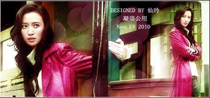 PhimHP.com-Hinh-anh-phim-Tham-tu-lung-danh-Detective-Tang-Lang-2010_09.jpg