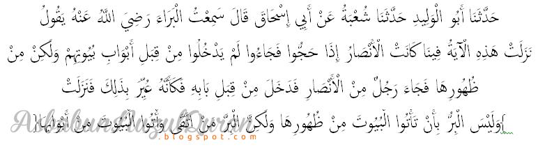 asbabunnuzul quran surat al baqarah ayat 189