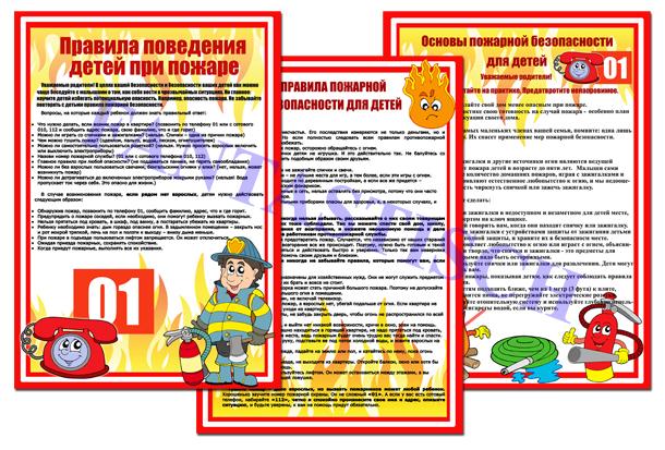 папка передвижка адаптация ребенка в детском саду скачать бесплатно