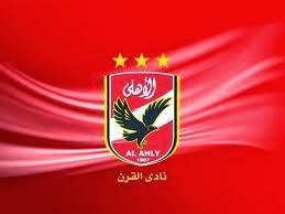 مشاهدة مباراة الأهلي والجونة على قناة نايل سبورت الرياضية والقناة الثانية المصرية اليوم السبت 15-2-2014