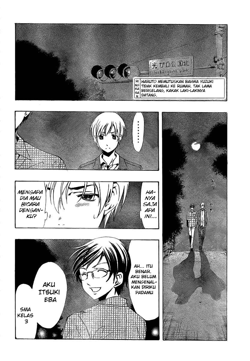 Manga kimi no iru machi 30 page 2