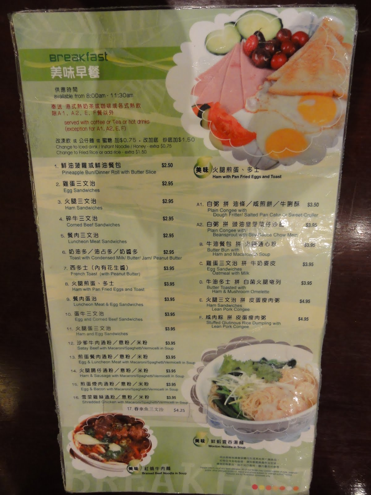 Gracie 39 S Blog Ho Garden Chinese Restaurant Review