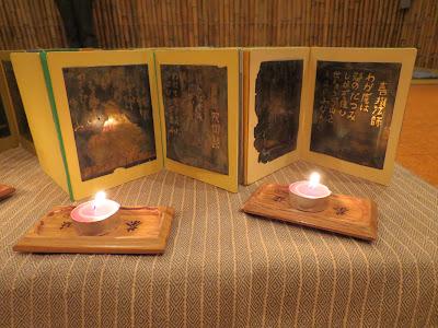 Произведения Романюка прижились в частных коллекциях ценителей Азии и Востока по всему миру