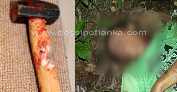 Gossip Lanka - 22-year-old Indian woman killed her husband for being dark