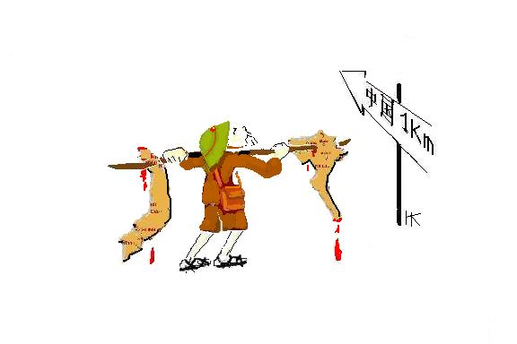 anh ba sam,ba sam,ba sàm,dân oan,dân chủ,nhân quyền,tự do tôn giáo,quan làm báo, dân làm báo,lê quốc quân,dân chủ, chống diễn biến hòa bình,xuân diện,bùi hàng,việt hưng,dân oan,chủ quyền biển đảo,biểu tình,tuổi trẻ yêu nước,con người Việt Nam, tôi yêu Việt Nam,Hồ chí Minh,bác Hồ,chính trị,
