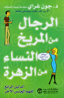 ���� ���� ����� ������ ������� download-pdf-ebooks.
