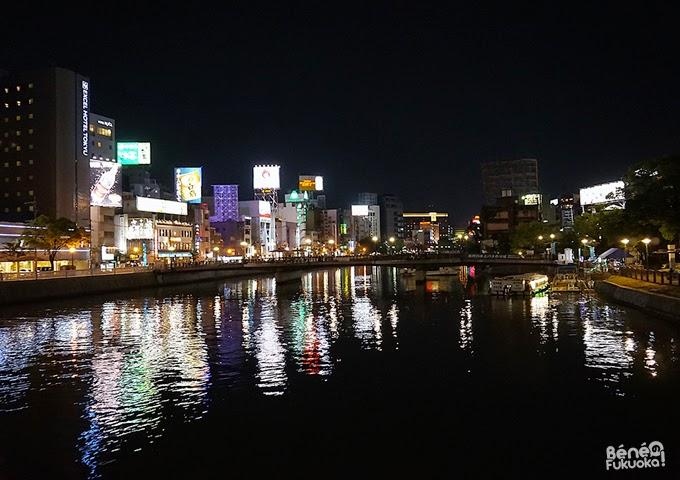Nakasu, central Fukuoka