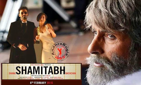 Shamitabh (2015) Movie Poster No. 4
