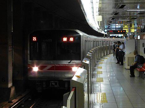 丸ノ内線 銀座行き 02系LEDサインウェーブ