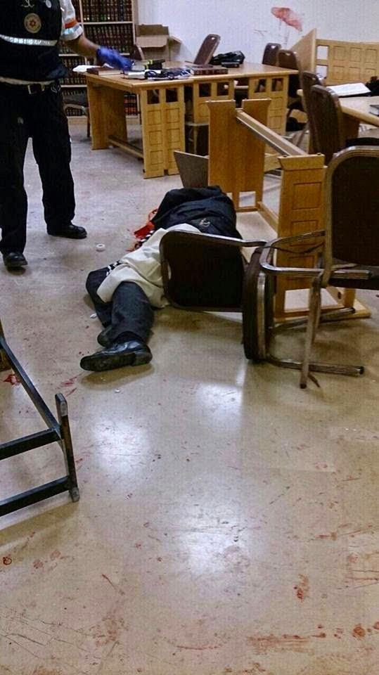 الطعن والقتل الذي حدث في الكنيس اليهودي في القدس اليوم