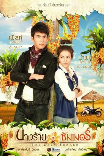 Quý Cô Mùa Hè - Nang Rai Summer