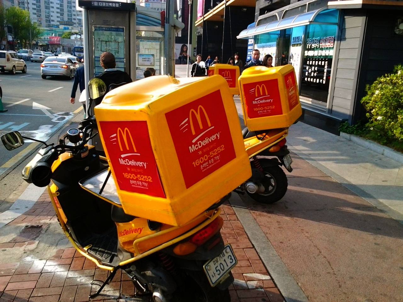 mcdonalds delivery]
