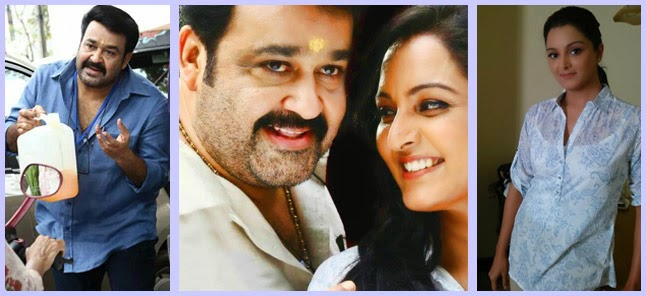 Mohanlal - Sathyan Anthikad : Shooting in Progress : Vishu Release
