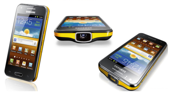 Samsung galaxy beam galaxy beam samsung beam galaxy for Samsung beam smartphone