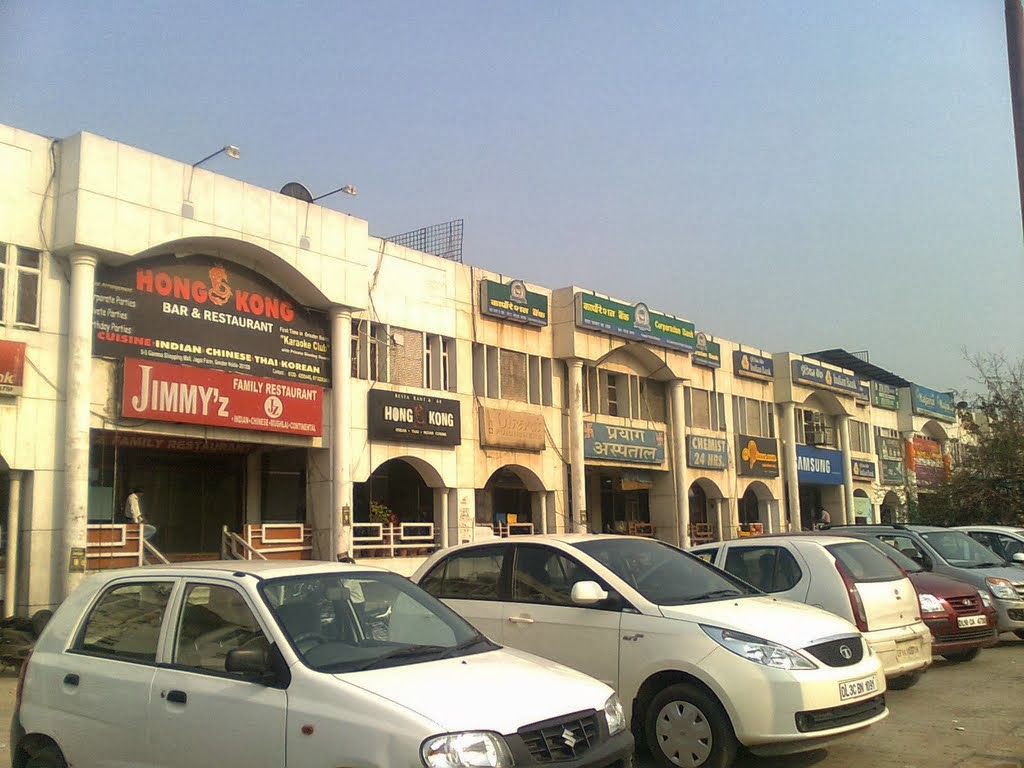 Jagat Farms - Market in Greater Noida