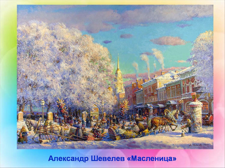 Русские тещи с зятем 25 фотография