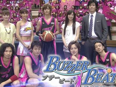 [Imagen: buzzer_beat.jpg]