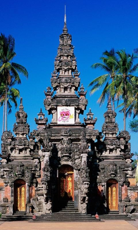 Art Centre Bali Denpasar Indonesia