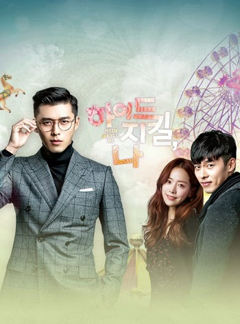 Hyde Jekyll and I 2015 poster