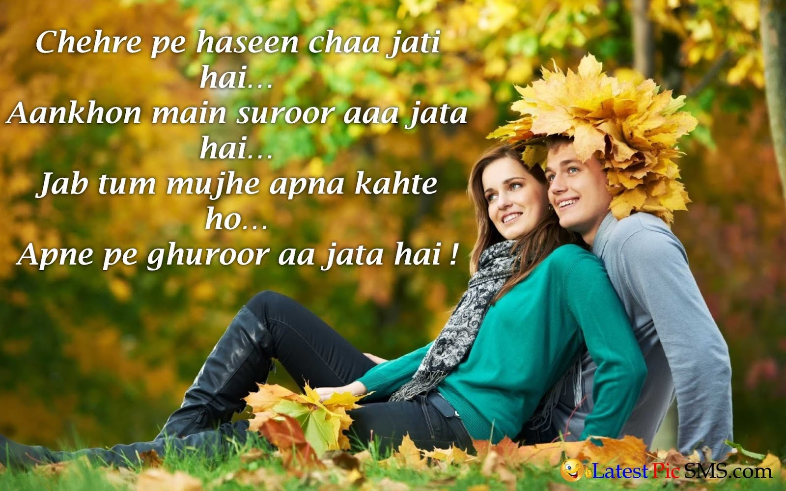 shyari world famous poetry for couple