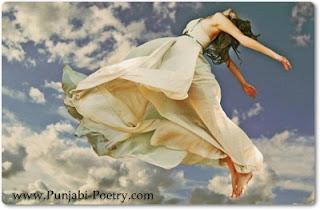 Punjabi Poetry - Heart Touching