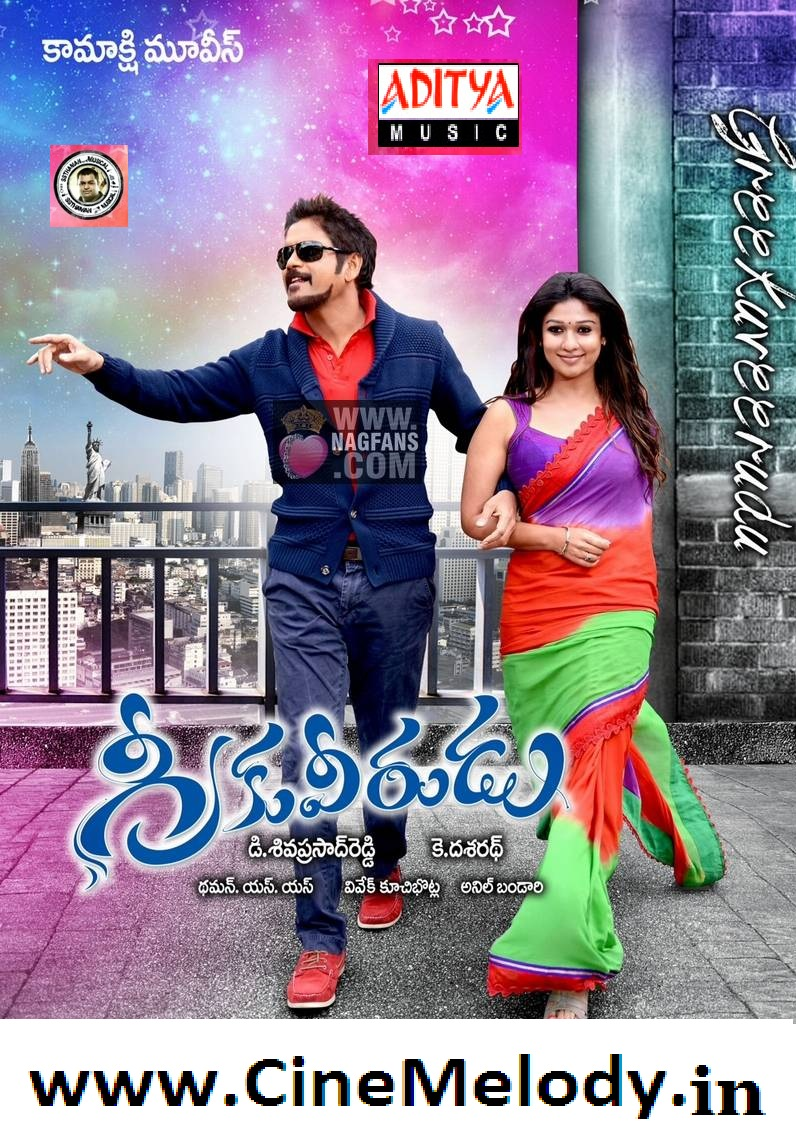 Greekuveerudu Telugu Mp3 Songs Free  Download -2013