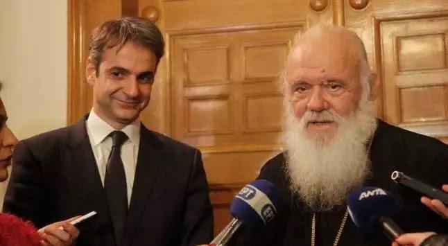 Υποκρισία Μητσοτάκη για τον χωρισμό της Εκκλησίας από το Κράτος - Πριν λίγο καιρό δήλωνε υπέρ!