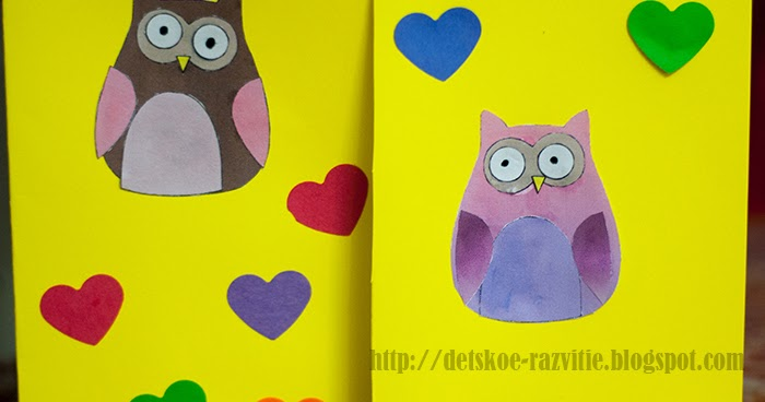 Фото открыток на день валентина своими руками