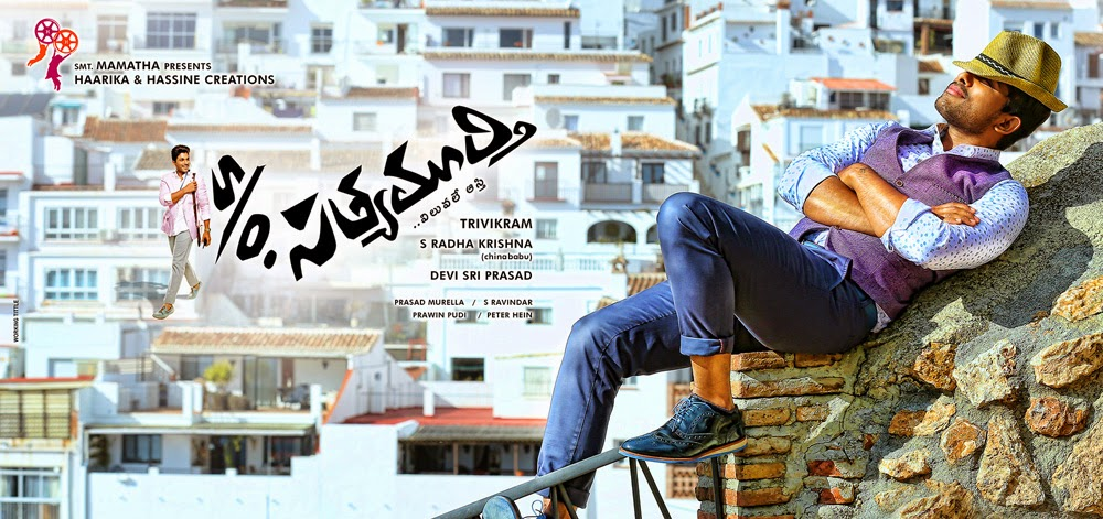 S/O Satyamurthy Movie New Wallpapers