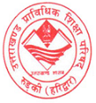 UBTER Recruitment Notification 2014 www.ubter.in Apply for 2367 Group C posts UBTER Recruitment 2014