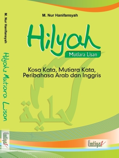 Hilyah buku cerdas bahasa arab dan inggris