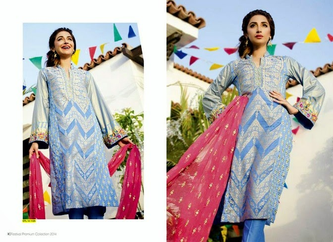 Festival Premium Collection By Orient Textiles