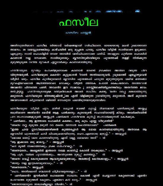Malayalam Kambi Kathakal Kochupusthakam PDF