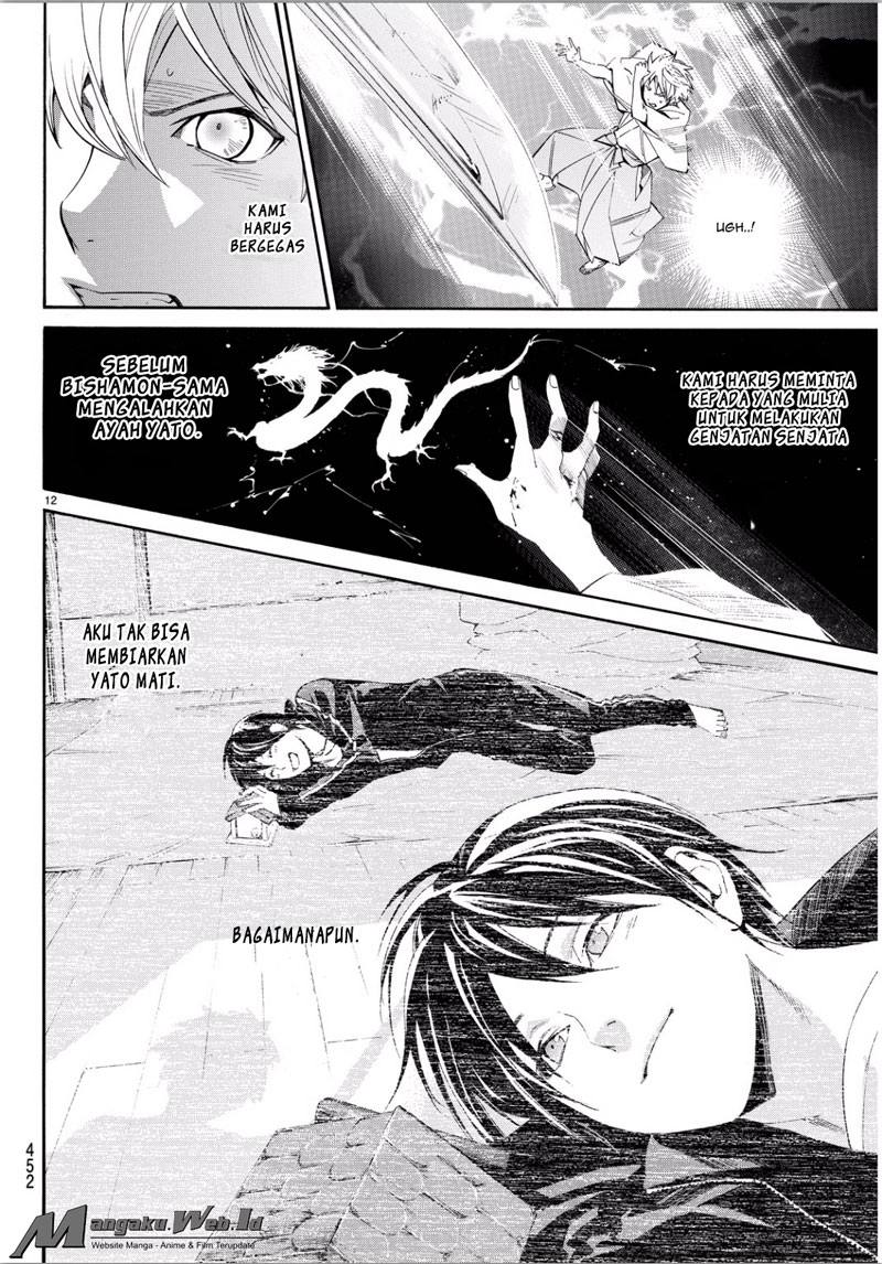 Noragami Chapter 67-10