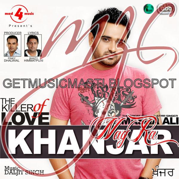 Masha Ali Khanjar Album Khanjar by Masha Ali