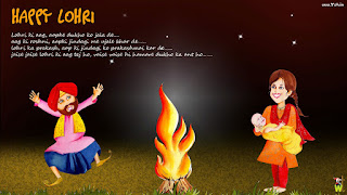 happy lohri wallpaper