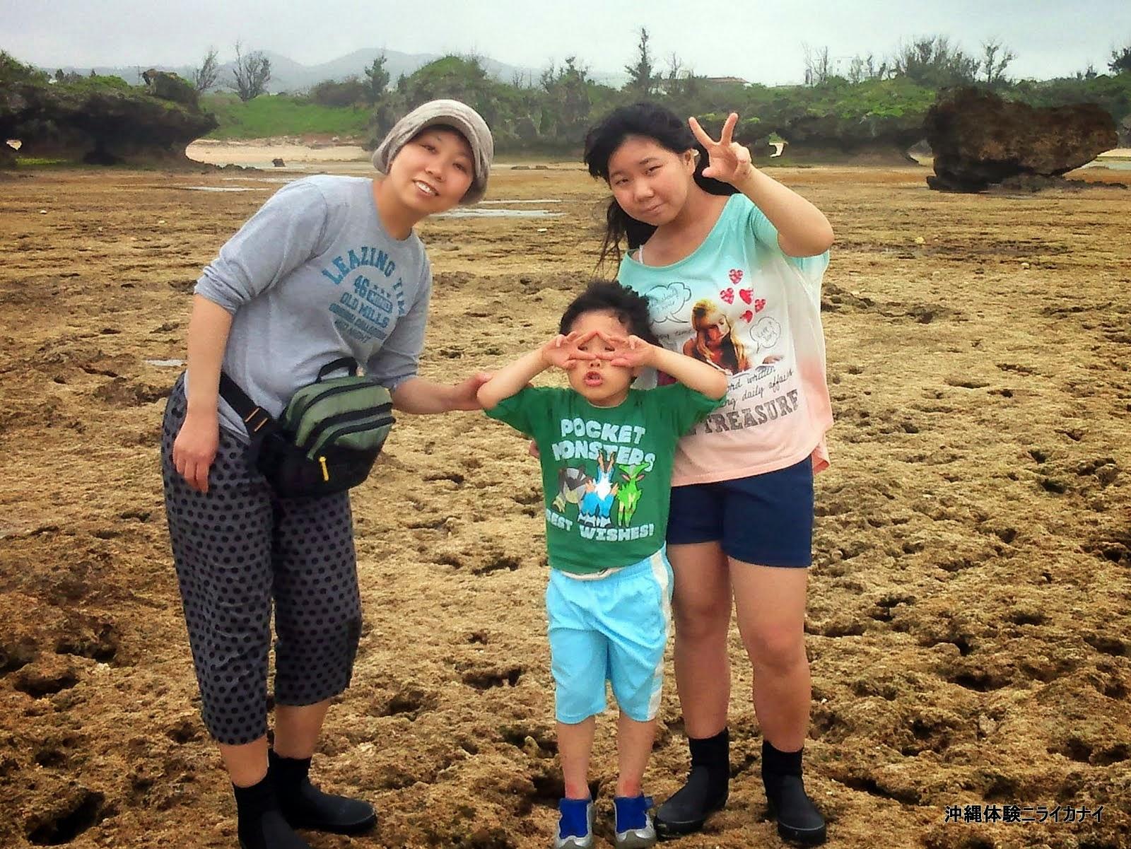 体験/観光 ビーチ 子ども