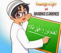 gambar Kartun  Muslim mengajar ilmu