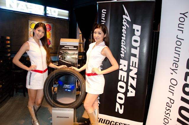 Bridgestone Potenza Adrenalin RE002 | Bridgestone Adrenalin RE002 | Bridgestone Potenza | way2speed.com