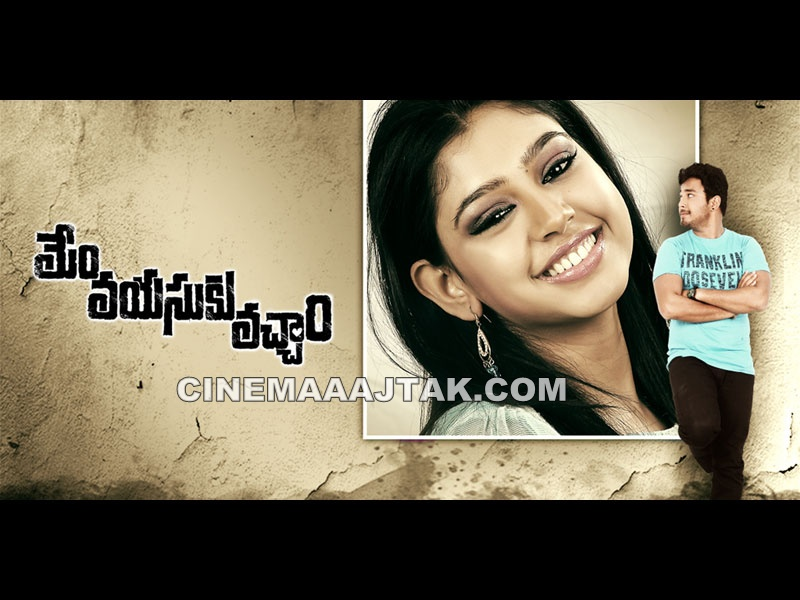 Telugu And Hindi Songs Lyrics Mem Vayasuku Vacham 2012 Mp3 Songs Download