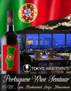 Portugual Wine Seminar