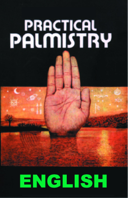 Learn Palmistry 200  Articles On Indian Palmistry | INDIAN PALM ...