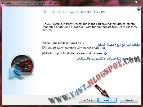اقوى واضخم شرح لبرنامج TuneUp Utilities 2012 على مستوى الوطن العربي 150 صورة Untitled-37.jpg