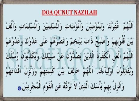 Doa Qunut Nazilah [2]
