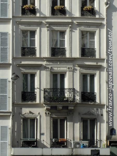 25 rue des martyrs mme tomato bis for Le miroir rue des martyrs