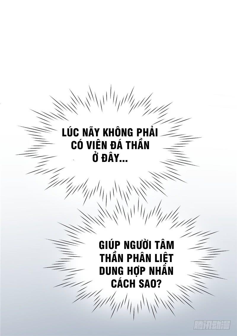 Vương Phi Thần Đồng Thiên Hạ Chap 1 - Next Chap 2