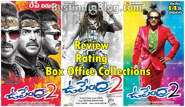 upendra2 review, upendra2 full movie watch online