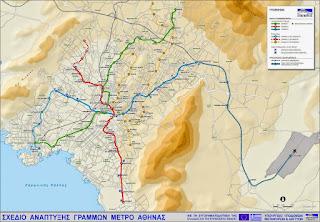 http://www.ametro.gr/files/maps/AM_Athens_Metro_map_Dec14_LG_gr.jpg