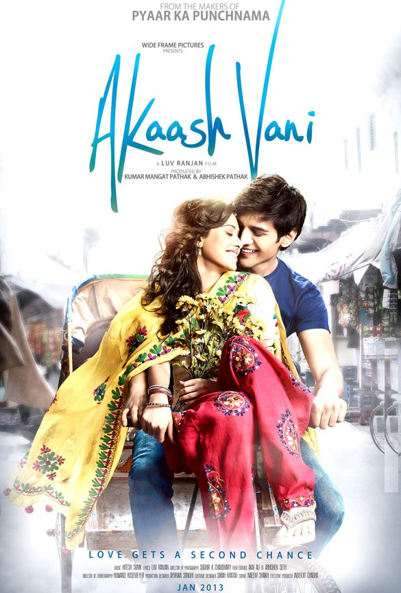 AkaashVani - 2013 Hindi mobile movie poster hindimobilemovie.blogspot.com